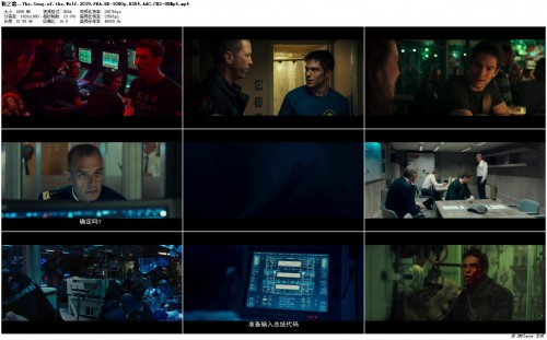 ..The.Song.of.the.Wolf.2019.FRA.BD-1080p.X264.AAC.CHS-UUMp4_preview.jpg