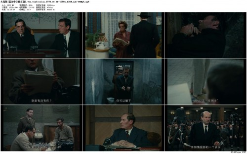 .The.Confession.1970.CC.BD-1080p.X264.AAC-UUMp4_preview.jpg