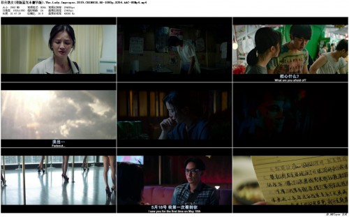 .The.Lady.Improper.2019.CHINESE.BD-1080p.X264.AAC-UUMp4_preview.jpg