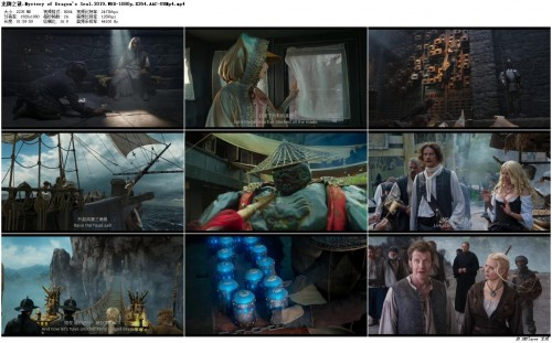 .Mystery-of-Dragons-Seal.2019.WEB-1080p.X264.AAC-UUMp4_preview.jpg