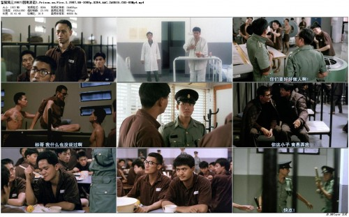 1987.Prison.on.Fire.I.1987.BD-1080p.X264.AAC.2AUDIO.CHS-UUMp4_preview.jpg
