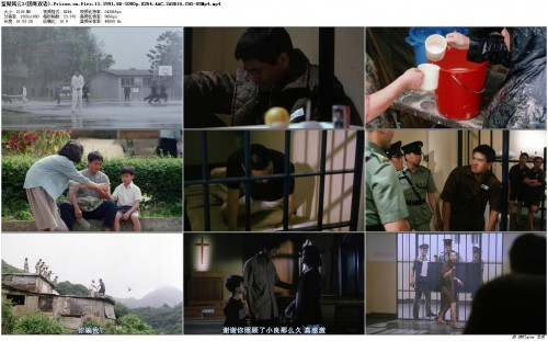 2.Prison.on.Fire.II.1991.BD-1080p.X264.AAC.2AUDIO.CHS-UUMp4_preview.jpg