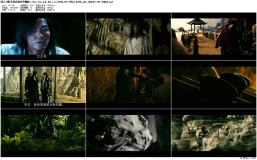 2.The.Storm.Riders.II.2009.BD-1080p.X264.AAC.2AUDIO.CHS-UUMp4_preview.jpg