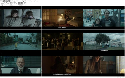 .Mirage.2018.BD-1080p.X264.AAC.CHS-UUMp4_preview.jpg
