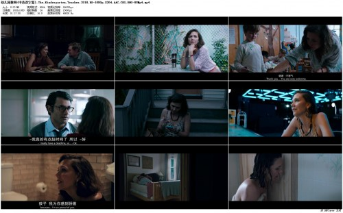 .The.Kindergarten.Teacher.2018.BD-1080p.X264.AAC.CHS.ENG-UUMp4_preview.jpg