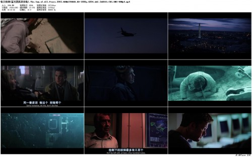 .The.Sum.of.All.Fears.2002.REMASTERED.BD-1080p.X264.AAC.2AUDIO.CHS.ENG-UUMp4_preview.jpg