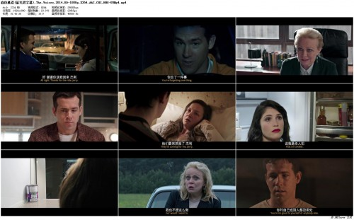 .The.Voices.2014.BD-1080p.X264.AAC.CHS.ENG-UUMp4_preview.jpg