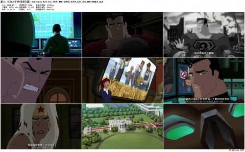 .Superman.Red.Son.2020.WEB-1080p.X264.AAC.CHS.ENG-UUMp4_preview.jpg