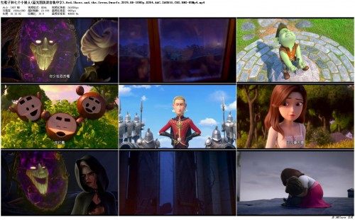 .Red.Shoes.and.the.Seven.Dwarfs.2019.BD-1080p.X264.AAC.2AUDIO.CHS.ENG-UUMp4_preview.jpg