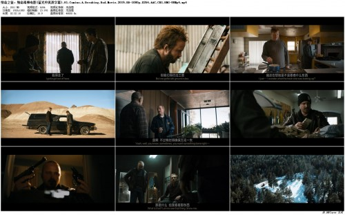 .El.Camino.A.Breaking.Bad.Movie.2019.BD-1080p.X264.AAC.CHS.ENG-UUMp4_preview.jpg