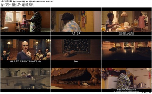 .The.Witches.2020.WEB-1080p.X264.AAC.CHS.ENG-UUMp4_preview.jpg